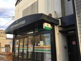 JA京都中央洛南支店