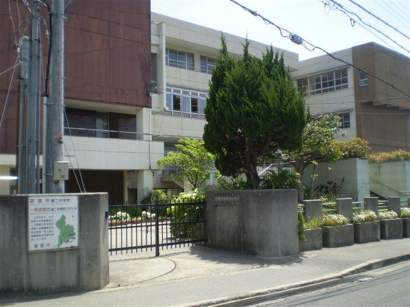 第二中学校の画像