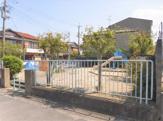 貴船北児童公園