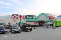 オギノ 田富店