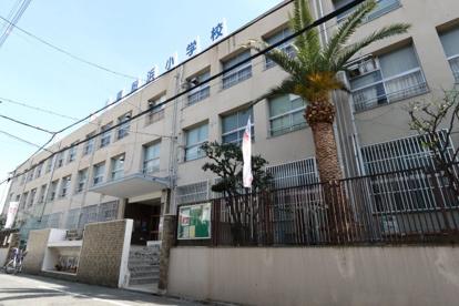 大阪市立東粉浜小学校の画像1
