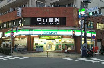 ファミリーマート 府中宮町店の画像1