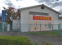 堺市立津久野幼稚園