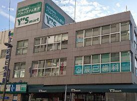 Y's mart(ワイズマート) 辰巳店の画像1