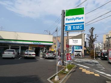 ファミリーマート 下馬駒沢通り店の画像1