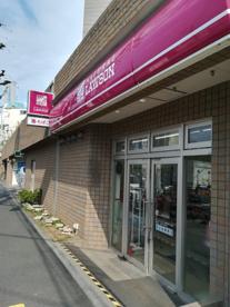ナチュラルローソン目黒鷹番三丁目店の画像1