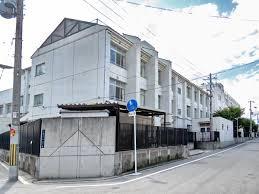 大阪市立桑津小学校の画像1