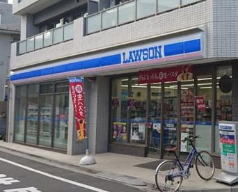 ローソン 田端与楽寺前店の画像1