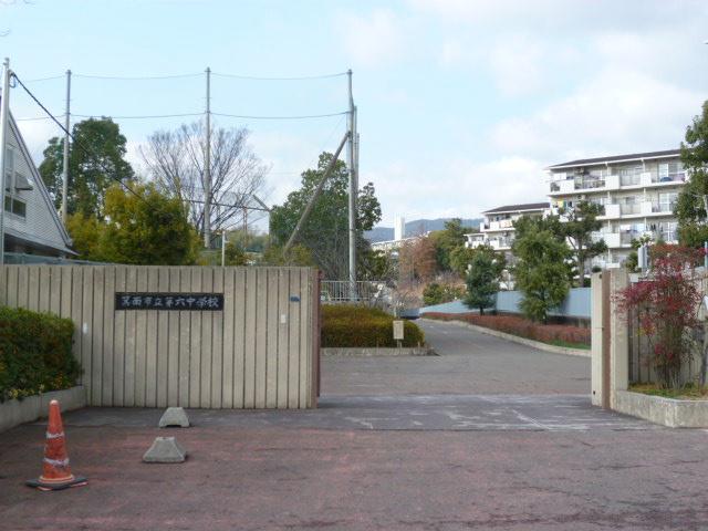 第六中学校の画像