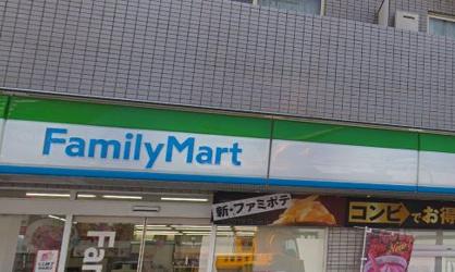 ファミリーマート 東砂三丁目店の画像1