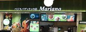 マリアーノイオンスタイル南砂店の画像1