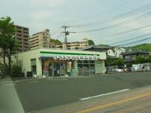 ファミリーマート 秦野鶴巻店