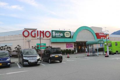 オギノ 富士川店の画像1