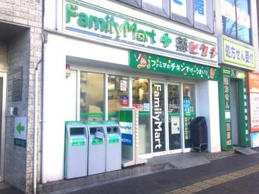 ファミリーマート 四谷一丁目店の画像1