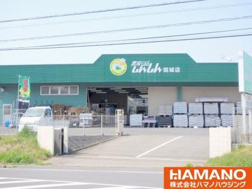 農家の店しんしん関城店の画像1