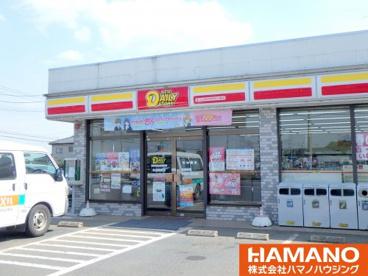 ヤマザキデイリーストア関城関舘店の画像1