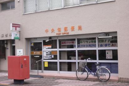 中央佃郵便局の画像1