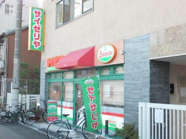 サイゼリヤ 月島店の画像1