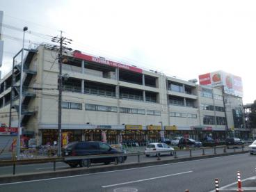 阪急OASIS(阪急オアシス) 箕面店の画像1