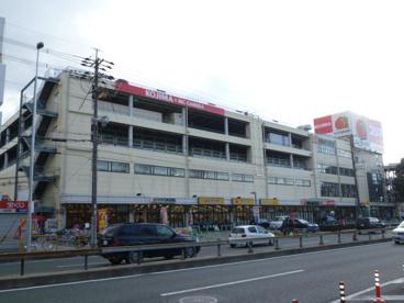 阪急OASIS(阪急オアシス) 箕面店の画像2