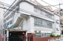私立渋谷幼稚園