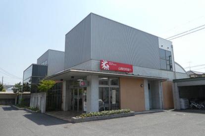 山陰合同銀行倉敷支店の画像1