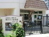 私立聖ヨゼフ保育園
