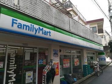 ファミリーマート笹塚三丁目北店の画像1