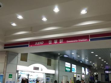 笹塚駅の画像1