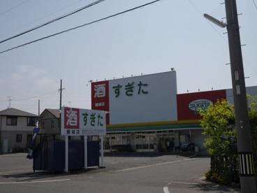 酒のすぎた鶴城店の画像1
