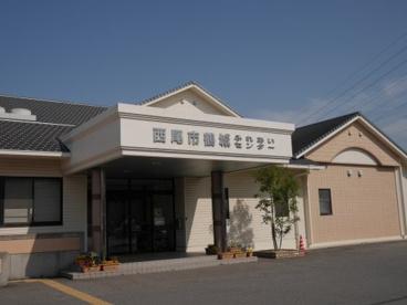西尾市役所 鶴城ふれあいセンターの画像1
