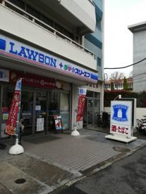 ローソン+スリーエフ笹塚3丁目店の画像1
