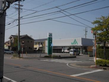 JA西三河鶴城支店の画像1