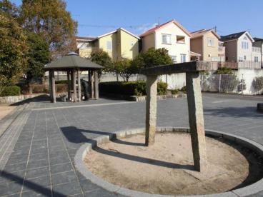 皿池公園の画像3