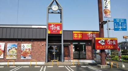 すき家 2国岡山早島店の画像1