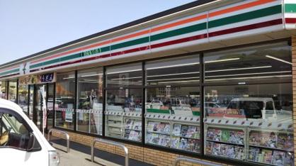 セブンイレブン 早島バイパス店の画像1