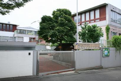 寺尾みどり幼稚園の画像1
