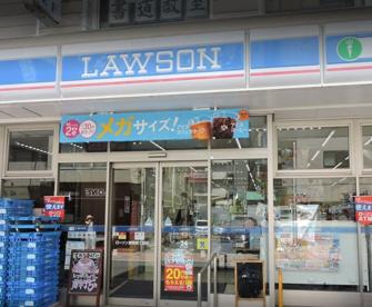 ローソン 巣鴨四丁目店の画像1