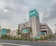 ニトリ 大田大鳥居店