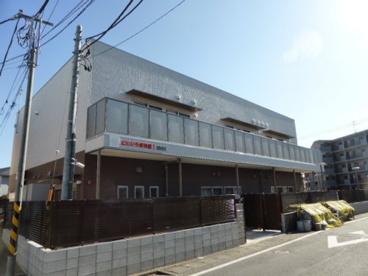 にじいろ保育園稲田堤の画像1