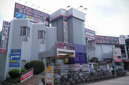 ヨドバシカメラアウトレット京急川崎店の画像1