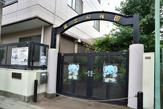 私立富士幼稚園