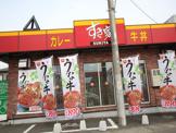 すき家 129号厚木山際店