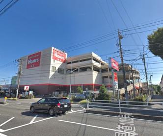 島忠・ホームズ 港北高田店の画像1
