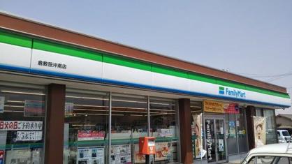 ファミリーマート 倉敷笹沖南店の画像1