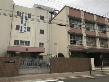大阪市立三稜中学校の画像1