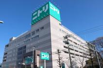 ニトリ田無店