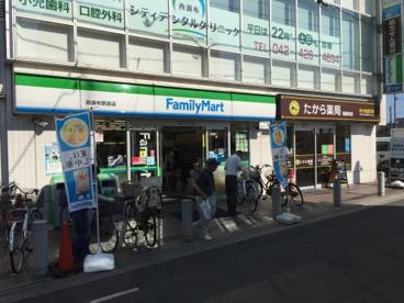 ファミリーマート西調布駅前店1の画像1