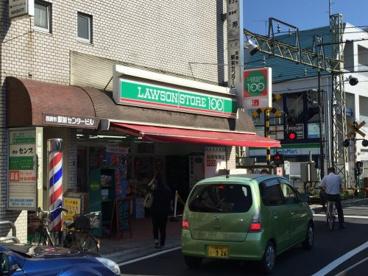 ローソンストア100西調布駅前店の画像1