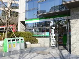 ファミリーマート 新宿アイタウン店の画像1